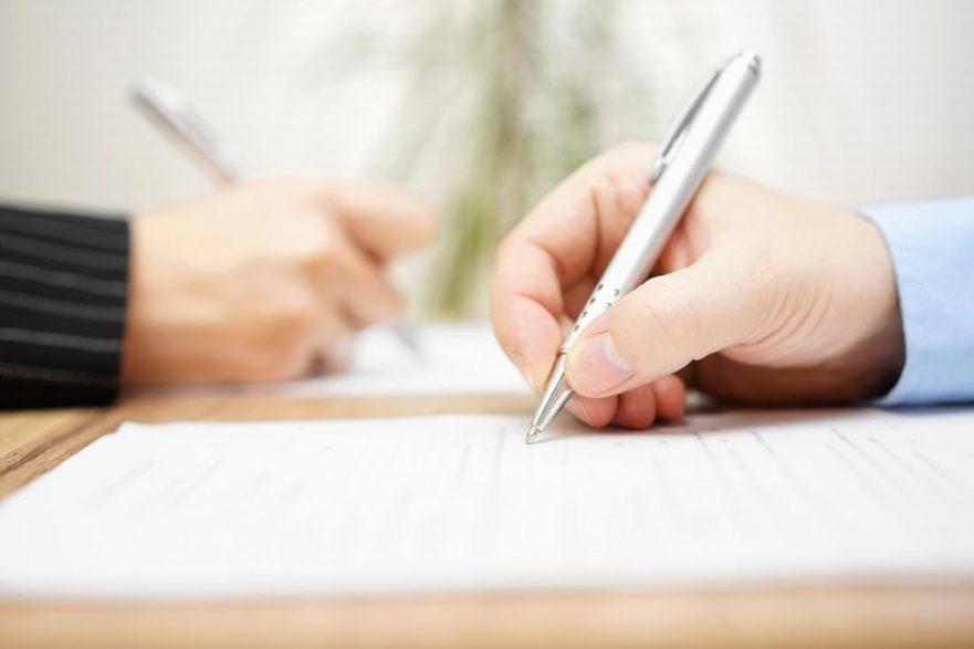 Scheidungsablauf und Scheidungsantrag machen